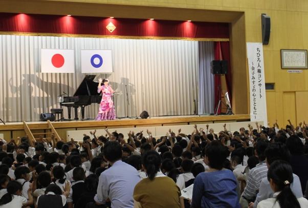 愛媛県大洲市立喜多小学校にて