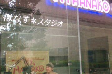 FM-HANAKOに生出演