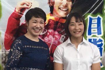 廣瀬順子選手東京パラリンピック代表に内定!