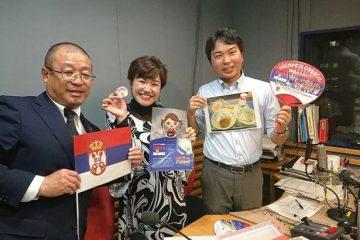 NHKラジオ第1「中国!ちゅーもく!ラジオYAMAGUTIC」