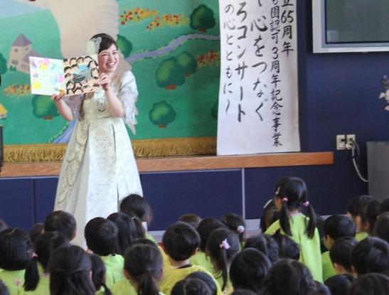 11/1羽島市まさきこども園創立65周年記念行事にて