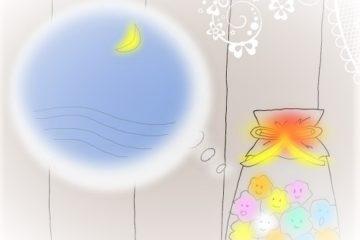 金子みすゞ作品「金米糖の夢」YouTube動画アップ♪
