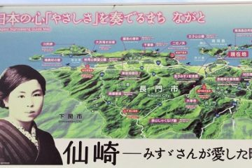 「私と小とりっぷ」仙崎編パート2とパート3