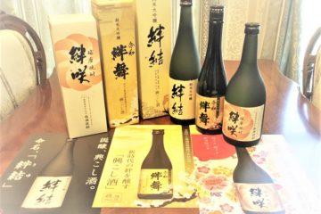 城南信用金庫発「興こし酒プロジェクト」
