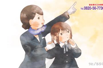 「すおう葬祭」CM映像