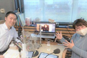 NHK山口放送局から中国5県へ生放送「ラジオYAMAGUTIC」