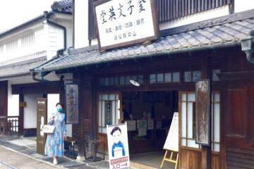 明日から「東日本大震災から10年 よりそう心展」開催