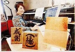 東日本大震災から10年の取材で掲載いただいた新聞記事をご紹介します