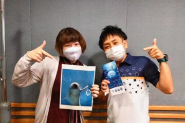 NHKラジオ「ラジオYAMAGUTIC」海響館特集でした!