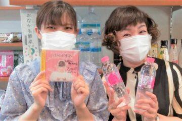 シリカ水のオンガネジャパン(株)さんへ伺いました